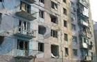 Метинвест выделил 10 млн грн на восстановление Авдеевки