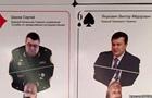 В США продаются карты с политиками, связанными с аннексией Крыма - СМИ