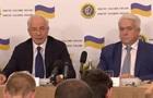 Крым их, войска в казармы. Тезисы  плана спасения  Олейника