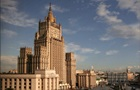 Шведского дипломата выслали из Москвы