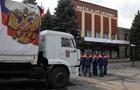 Россия настаивает, что отправляет на Донбасс только гумпомощь, а не танки