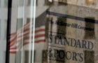 Вслед за Fitch о неизбежности дефолта Украины заявило S&P