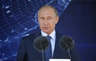 Путін закликав до прямого діалогу між Києвом і ЛДНР