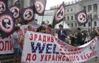 На Майдане в Киеве прошел  Марш гнева