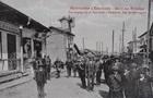 Украинский Клондайк. В начале ХХ в. Галичина пережила нефтяной бум