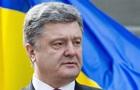 Это была антиукраинская акция. Порошенко обратился к украинцам