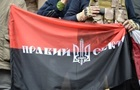 Правый сектор опубликовал нецензурный клип о Порошенко