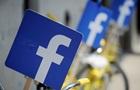 Facebook перестав працювати у всьому світі