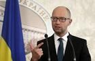 Яценюк: До завершения войны очень далеко