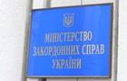 МЗС висловило протест у зв язку з продовженням арешту Савченко