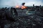 Отчет Bellingcat: Боинг в Донбасе сбил  Бук