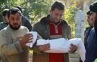 Авиаудар РФ по городу в Сирии: погибли 18 человек