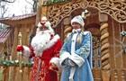 Жителі Івано-Франківська вимагають декомунізувати Діда Мороза