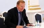 Кучма зробив нову пропозицію щодо мінської угоди