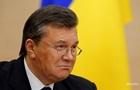 Шокін: Слідство у справі Януковича майже закінчено