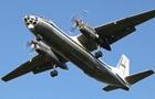 Россия выполнит наблюдательный полет над Грецией