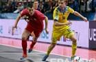 Украина терпит поражение на последних секундах и покидает Евро по футзалу