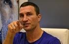 Владимир Кличко будет вести курсы