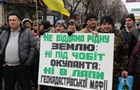 Итоги 9 февраля: Протест бойцов АТО и авария в ФРГ