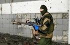 У Донецьку за ніч затримали кілька сотень людей