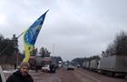 Автомайдан блокує фури РФ у Житомирській області