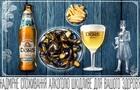 Три вишукані закуски до нового пива «Robert Doms Бельгійський»