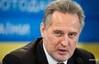 Прокуратура ФРГ опровергла обвинения против Фирташа