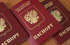 102 росіяни отримали статус біженця в Україні 2015 року
