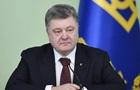 Порошенко разрешил не отдавать долг России