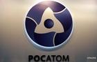 Росатом предлагает частичную ЗСТ с Украиной