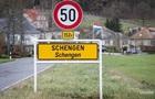Єврокомісія продовжила контроль всередині шенгену