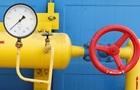 Сільським жителям порадили відмовитися від газу