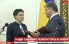 Порошенко: Вернем и Крым, и Донбасс