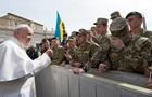 Папа Римский благословил бойцов АТО