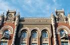 Банки Украины впервые за год получили прибыль