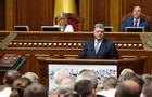 Порошенко сказал, что надо изменить в Конституции