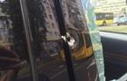 В центре Киева подстрелили мужчину