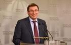Луценко пообещал 600 новых прокуроров