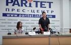 Савченко заявила, что Ростов - это Украина
