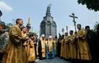 Крестный ход в Киеве: онлайн