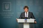 Украина рассчитывает получить от США миллиард долларов