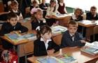В школах Украины начали отменять оценки