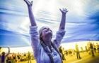 Утром 24 августа в Донецке звучал гимн Украины