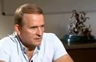 У Медведчука обвинили СМИ в подлоге высказываний