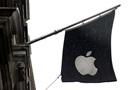 Apple объявила дату презентации нового iPhone