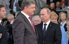 Олланд сподівається на діалог Путіна і Порошенка
