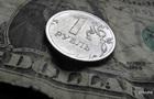 В США сделали рекордную ставку на ослабление рубля