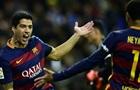Барселона декласувала Спортинг