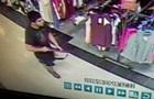 Задержан подозреваемый в стрельбе ТЦ Вашингтона