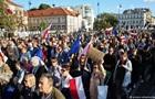 Тисячі поляків вийшли на антиурядову демонстрацію у Варшаві